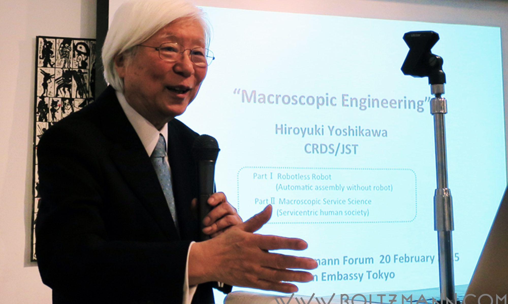 Hiroyuki Yoshikawa, Pioneer of robotics and precision manufacturing, Emeritus President of the University of Tokyo, Japan Prize 1997