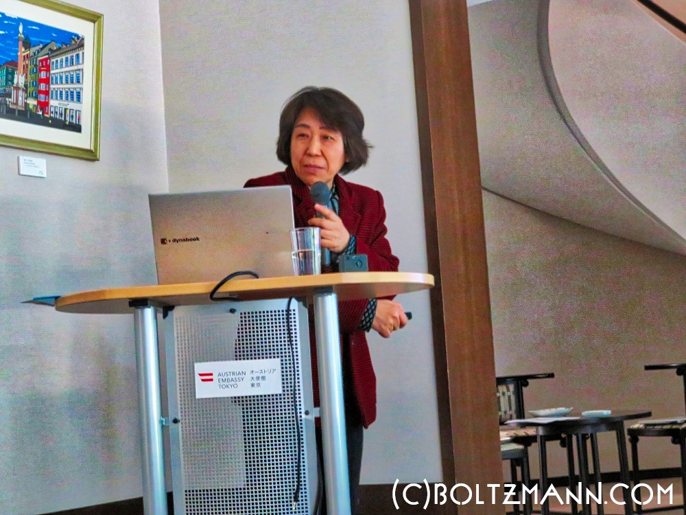 Tomoko Nakanishi Commissioner, Japan Atomic Energy Commission, President, Japan Society for Nuclear and Radiochemical Sciences, Tokyo University Professor