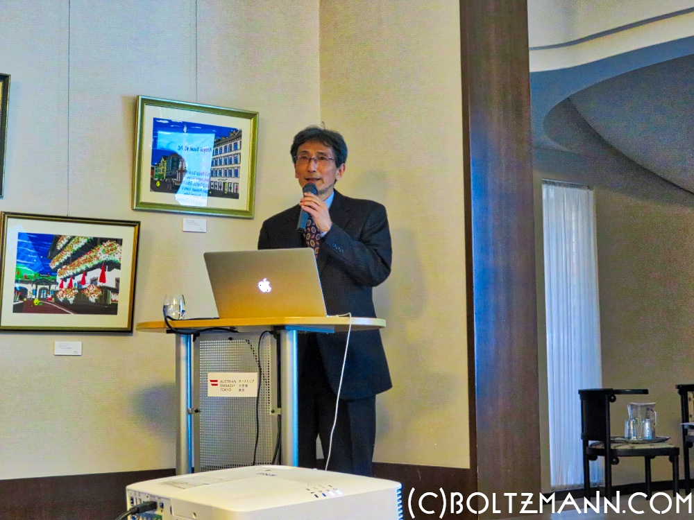 Hiroyuki Sasaki, Vice-President Kyushu University, Director of the Epigenome Network Research Center, Professor, Medical Institute of Bioregulation