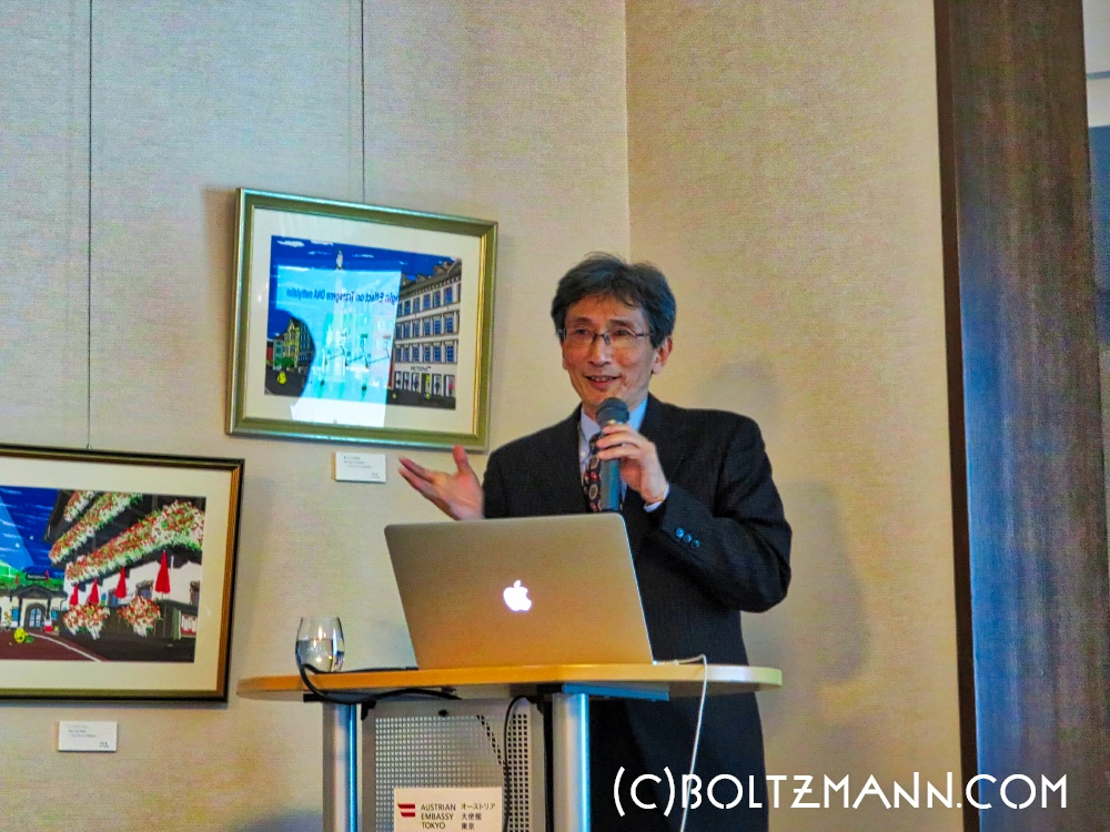 Hiroyuki Sasaki Vice-President Kyushu University, Director of the Epigenome Network Research Center, Professor, Medical Institute of Bioregulation