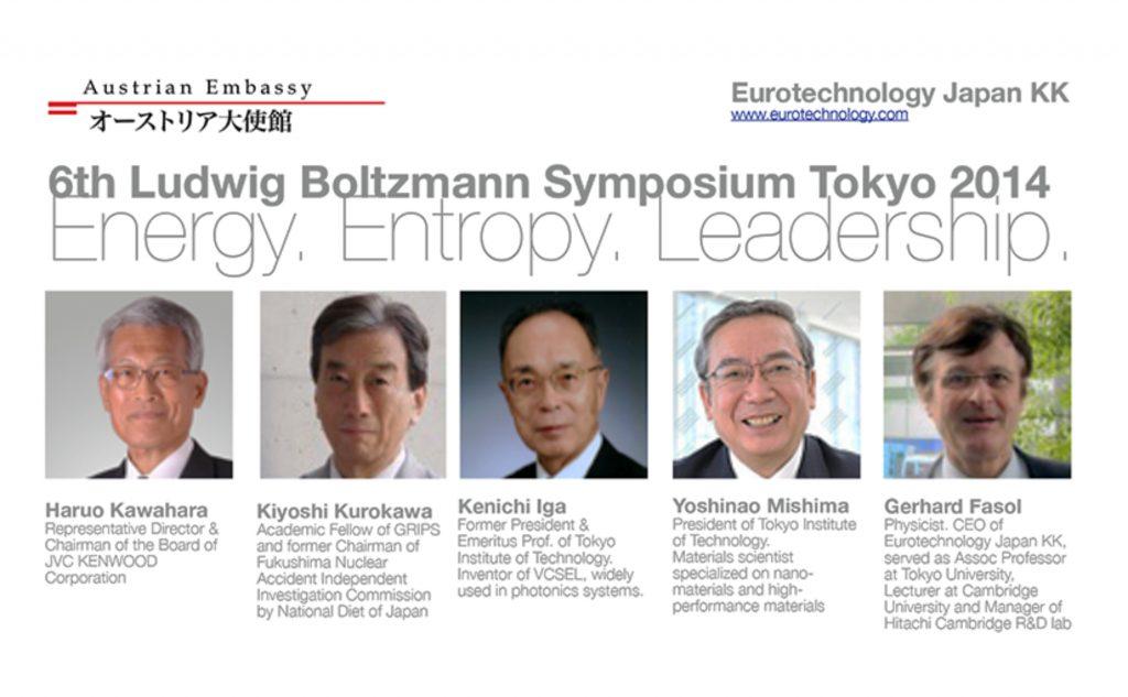 Ludwig Boltzmann Forum 2014
