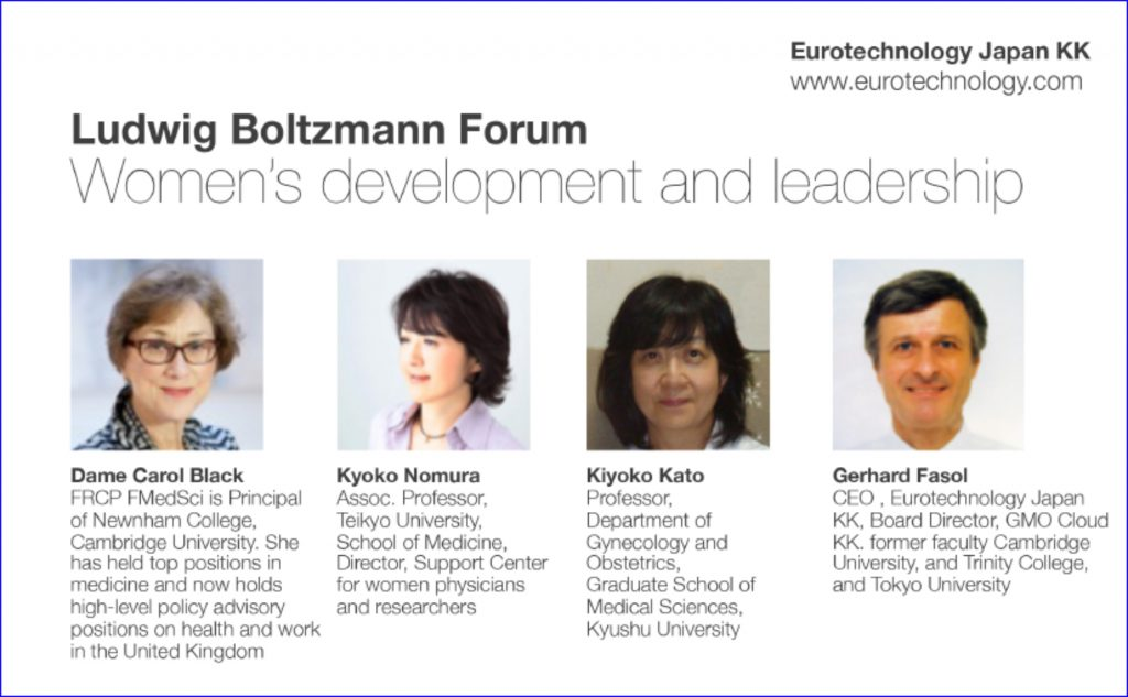 LUDWIG BOLTZMANN FORUM ON WOMEN'S DEVELOPMENT AND LEADERSHIP