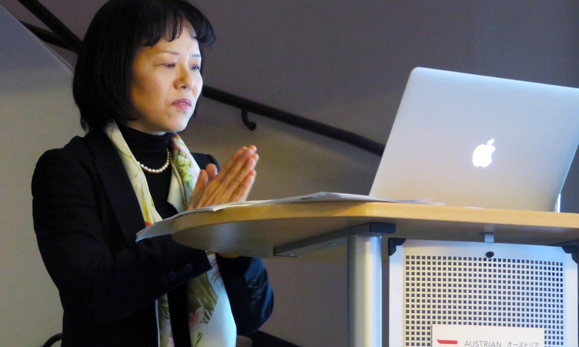 Yayoi Kamimura: Innovation – A style in Japan
