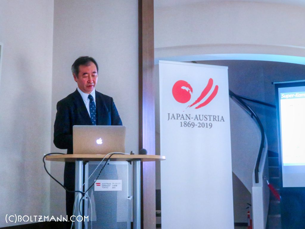 Takaaki Kajita: Neutrino research in Kamioka and the status of Japanese basic science with large research infrastructures