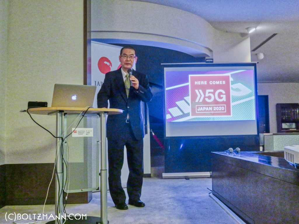 Hiroshi Nakamura: NTT DOCOMO driving digital transformation in the 5G era - co-create new values with partners