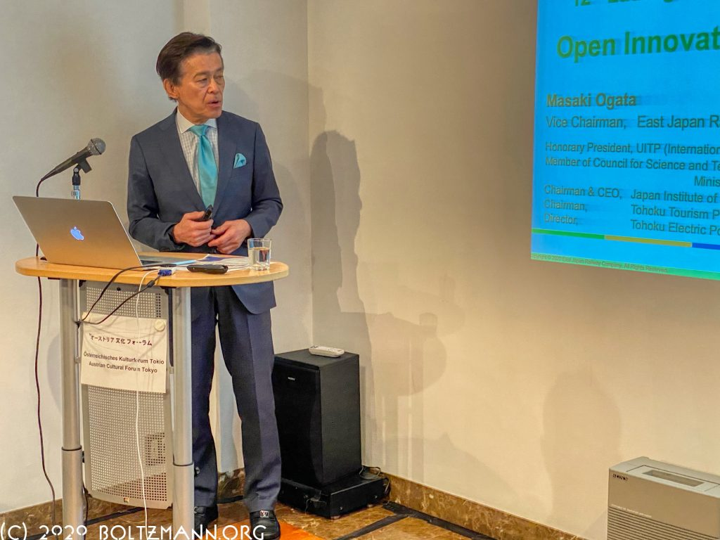 Masaki Ogata: Open Innovation and MaaS of JR East, 12th Ludwig Boltzmann Forum, 20 February 2020