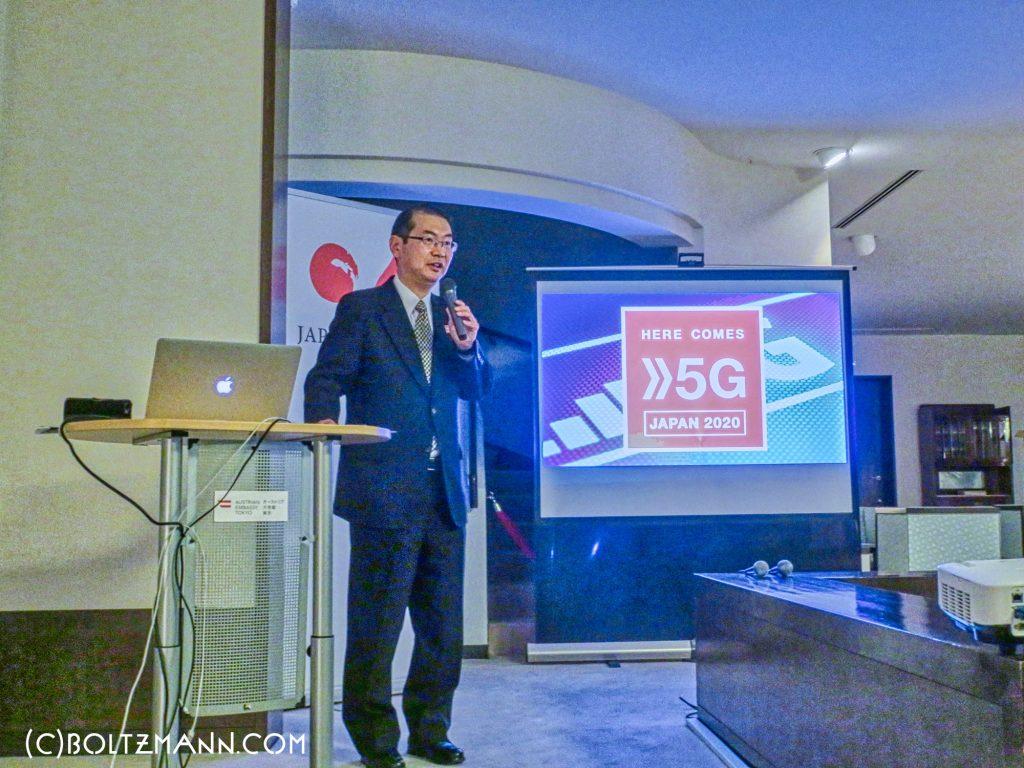 中村 寛「ドコモが目指す5G時代のデジタルトランスフォーメーション - さまざまなパートナーとの協創イノベーション」