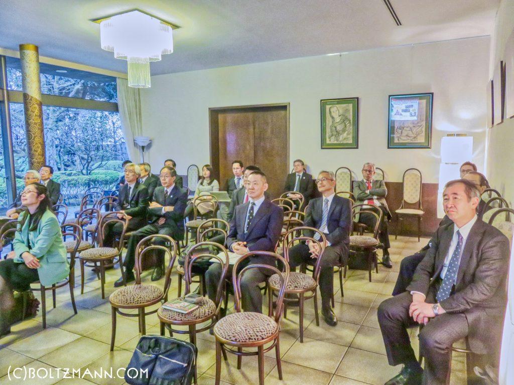 2019年の第11回ルートヴィッヒ・ボルツマン・フォーラム