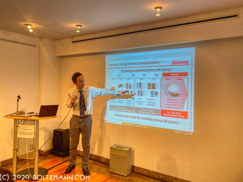 永田聡「5G Evolution and 6Gに向けたNTTドコモの取り組み」
